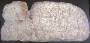 Siloam Tunnel inscription records when workers from the 8th Cent. B.C. met when digging from opposite directions. The inscription is now located in the Istanbul Archaeological Museum