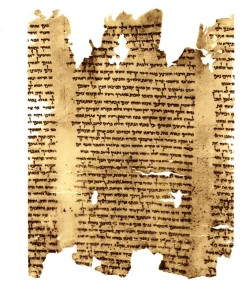 Fragment from Isaiah - Dead Sea Scrolls