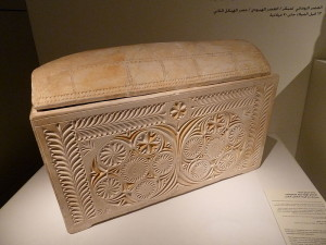 Ossuary of the High Priest, Caiaphas (Wikipedia)