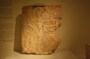 Pilate Inscription (1st Century) (Wikipedia)