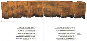 Dead Sea Scrolls - Psalms (Wikipedia)