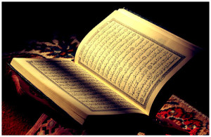 A Simple Reason Why The Qur'an Cannot Be The Word of God - Cross
