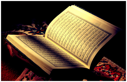 A Simple Reason Why The Qur'an Cannot Be The Word of God