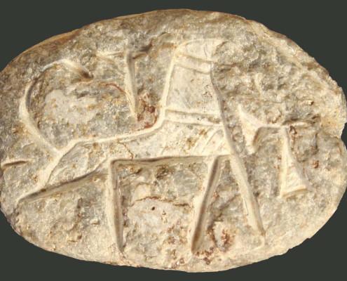 Discovered at Khirbet el-Maqatir in 2013
