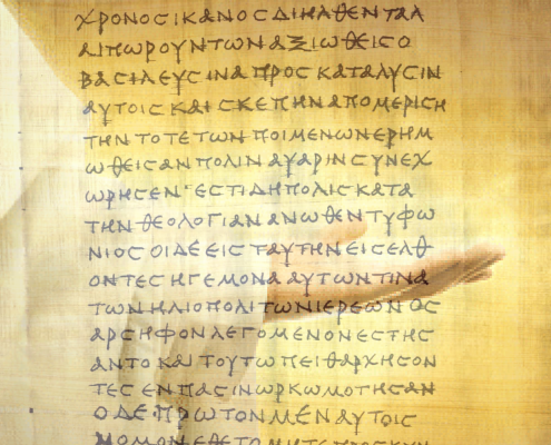 Greek Manuscript - Jesus Blog Featured Image