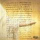 Greek Manuscript - Jesus Blog Featured Image