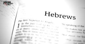 ¿Quién escribió el libro de Hebreos?
