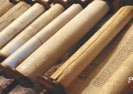 ¿Cómo sabemos que la Biblia no ha sido cambiada? Parte 1: el problema del problema